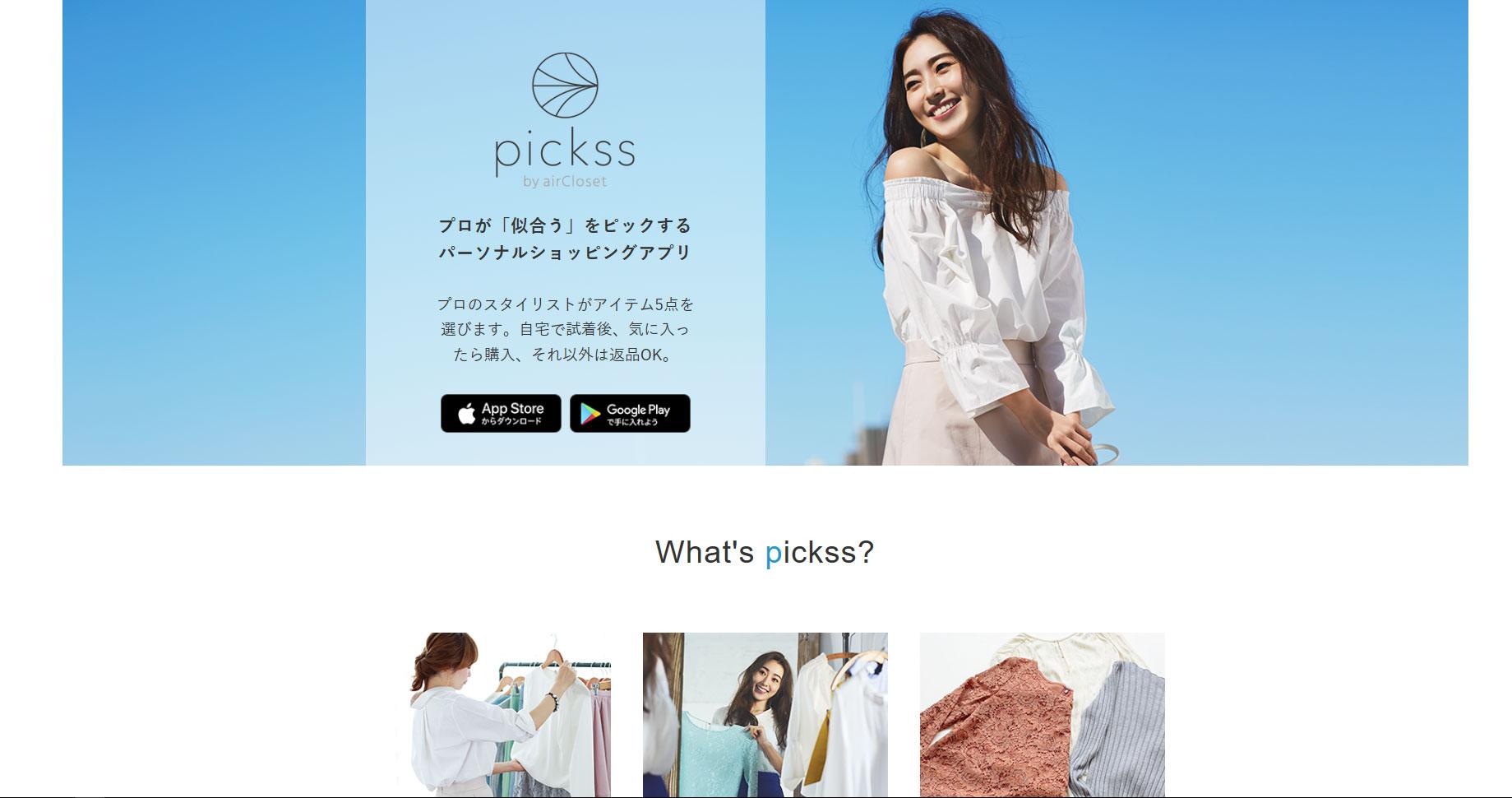 pickss