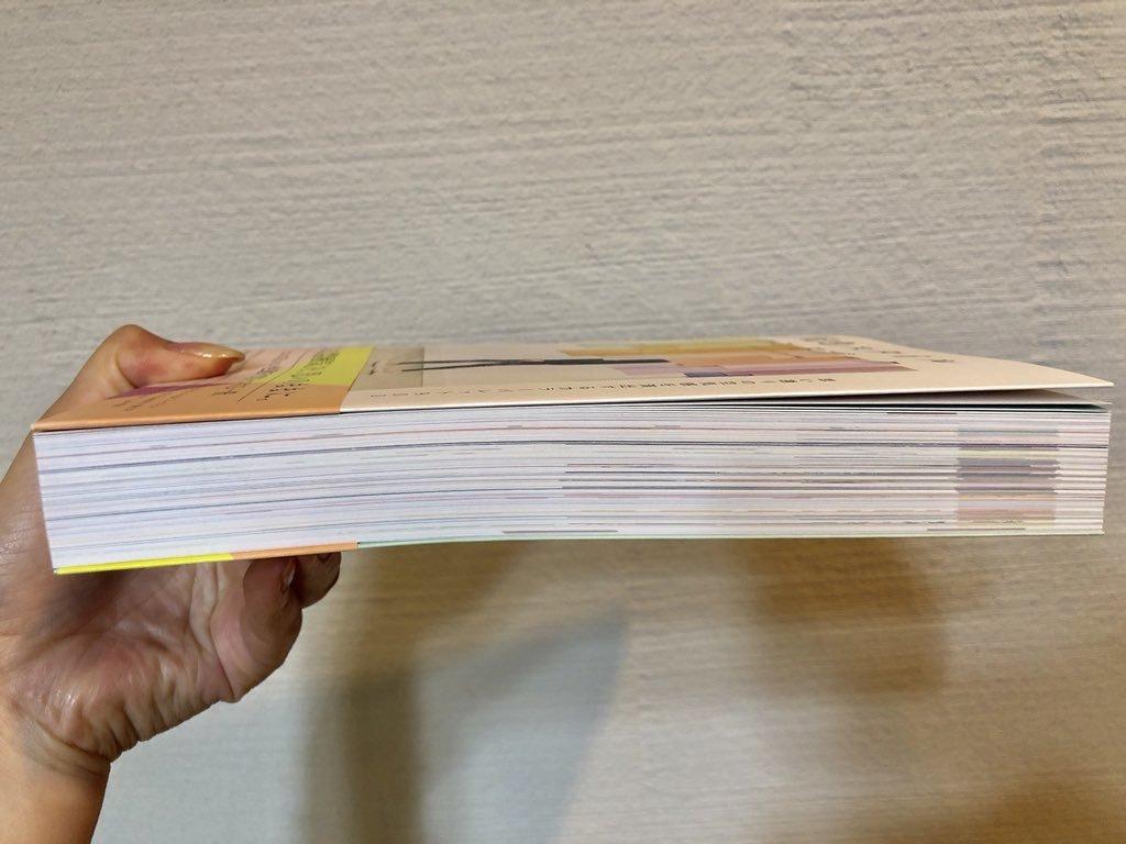 配色スタイルハンドブックは302ページ